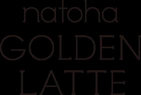 natoha ゴールデンラテ golden latte