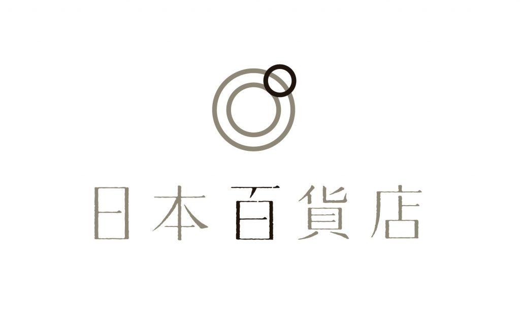 nipponh_logo